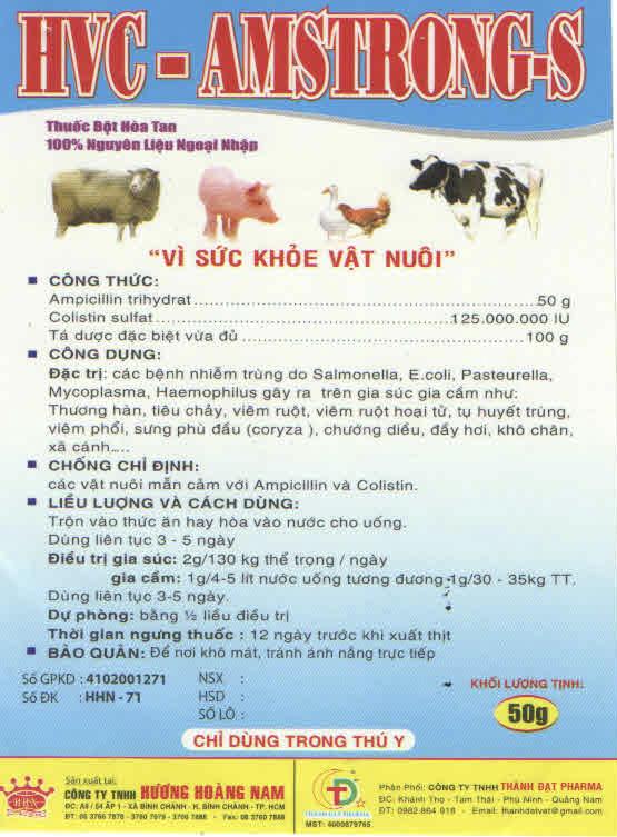 THUỐC THÚ Y HCV - Amstrong - S